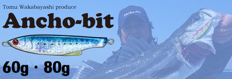 anchobit-header.jpg